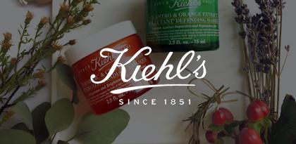 Kiehl's Email Remarketing Creative