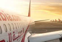 Remarketing Revealed: The Air Arabia Remarketing Story