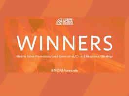 SMS/Mobile Marketing Award